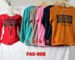 Grosir Edisi FASHION - Fas 868