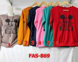 Grosir Edisi FASHION - Fas 869
