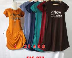 Grosir Edisi FASHION - Fas 877