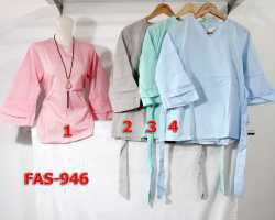 Grosir Edisi FASHION - Fas 946