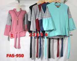 Grosir Edisi FASHION - Fas 950