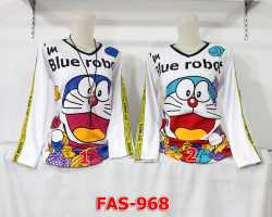 Grosir Edisi FASHION - Fas 968