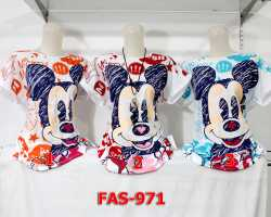 Grosir Edisi FASHION - Fas 971
