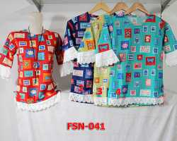 Grosir Edisi FASHION - Fsn 041