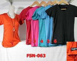 Grosir Edisi FASHION - Fsn 063
