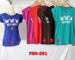 Grosir Edisi FASHION - FSN-091-1528432420