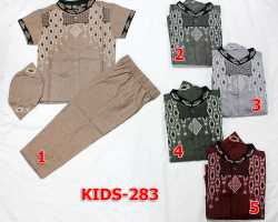 Grosir Edisi FASHION - Kids 283