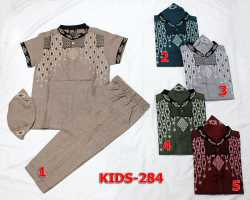 Grosir Edisi FASHION - Kids 284
