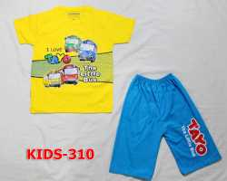 Grosir Edisi FASHION - Kids 310