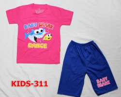Grosir Edisi FASHION - Kids 311