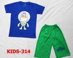 Grosir Edisi FASHION - Kids 314