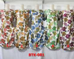 Grosir Fashion BATIK - Btk 081