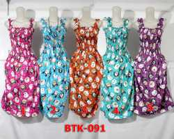 Grosir Fashion BATIK - Btk 091