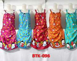 Grosir Fashion BATIK - Btk 096