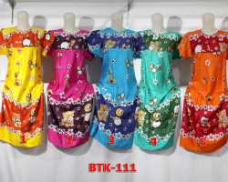 Grosir Fashion BATIK - Btk 111