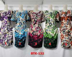 Grosir Fashion BATIK - Btk 132