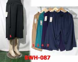 Grosir Fashion Edisi BELOW HORIZON - Bwh 087